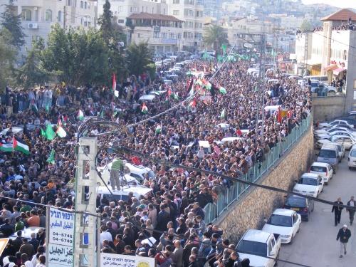 مظاهرة لعرب 48 في سخنين شمال فلسطين في الجليل أثناء حرب غزة