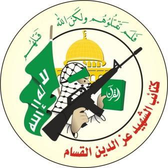 حركة حماس اتخذت اسم القسام شعار لكتائبها العسكرية