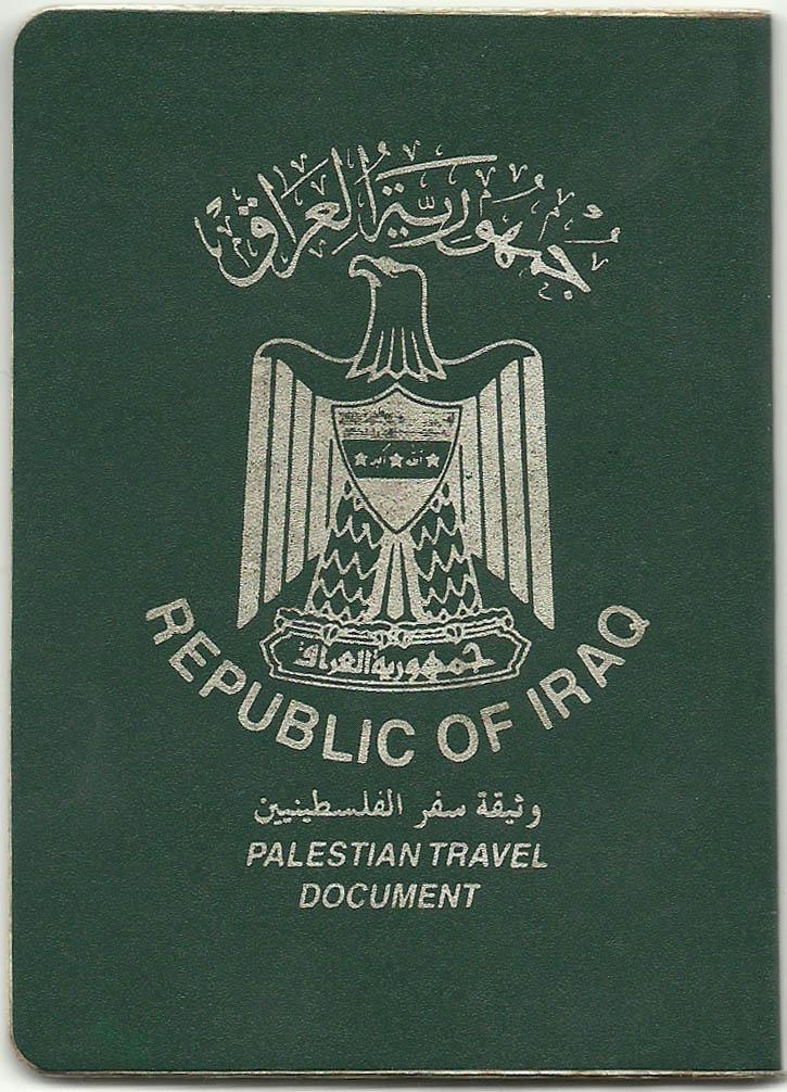 وثيقة سفر فلسطينية من العراق