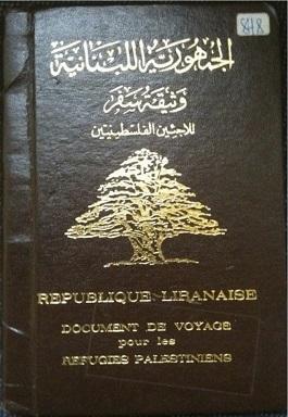 وثيقة سفر فلسطينية من لبنان