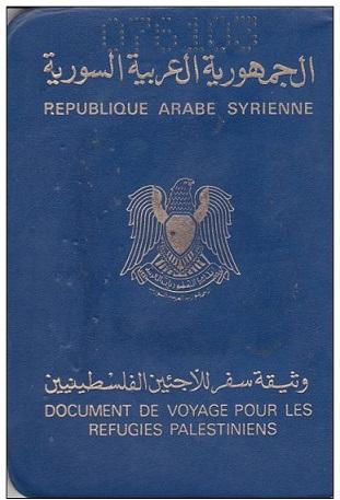 ما هي الوثيقة الفلسطينية؟ هل يستطيع حاملها أن يسافر إلى أي دولة عربية أو أوروبية مثلاً؟