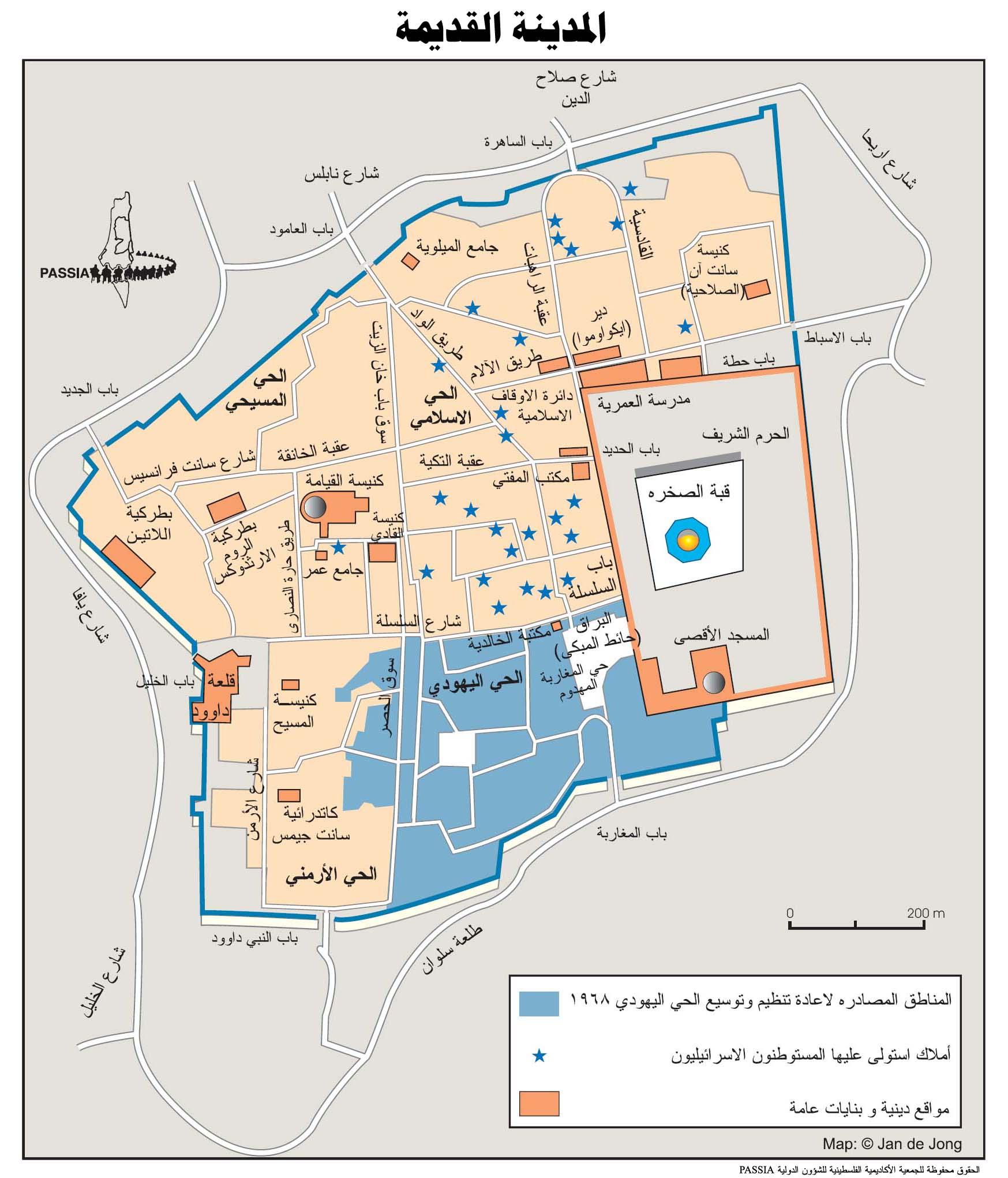 قام الصهاينة بهدم حارة المغاربة في 1967 وتهجير أهلها الفلسطينيين وبناء حي لليهود بمكانها