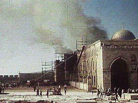 حريق المسجد القبلي في الأقصى عام 1969
