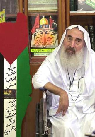 من هو الشيخ أحمد ياسين؟