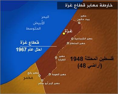 معابر قطاع غزة