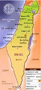 إسرائيل حسب الموقع الرسمي لوزارة الخارجية الإسرائيلية