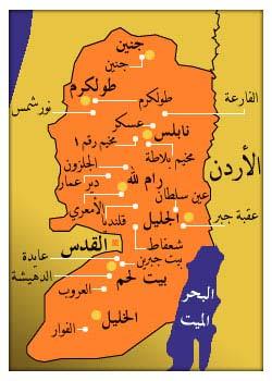مدن الضفة الغربية