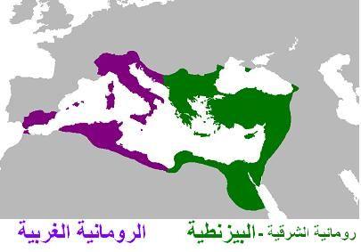 تاريخ فلسطين | فلسطين تحت الحكم الروماني المسيحي