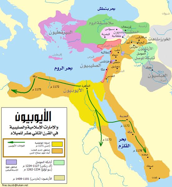 تاريخ فلسطين   الحروب الصليبية: وفاة نور الدين زنكي وتنازع الزنكيين الحكم