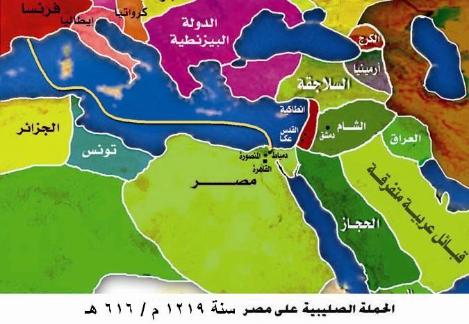 الحملة الصليبية ضد دمياط في مصر