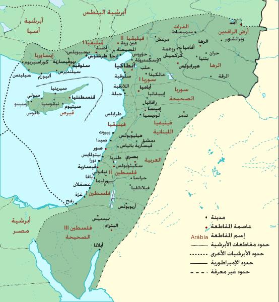 """اسم مقاطعة """"فلسطين"""" ضمن الأبرشية المشرقية التابعة للإمبراطورية الرومانية في القرن الخامس للميلاد."""