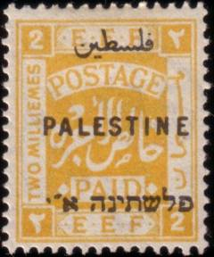 طابع فلسطيني