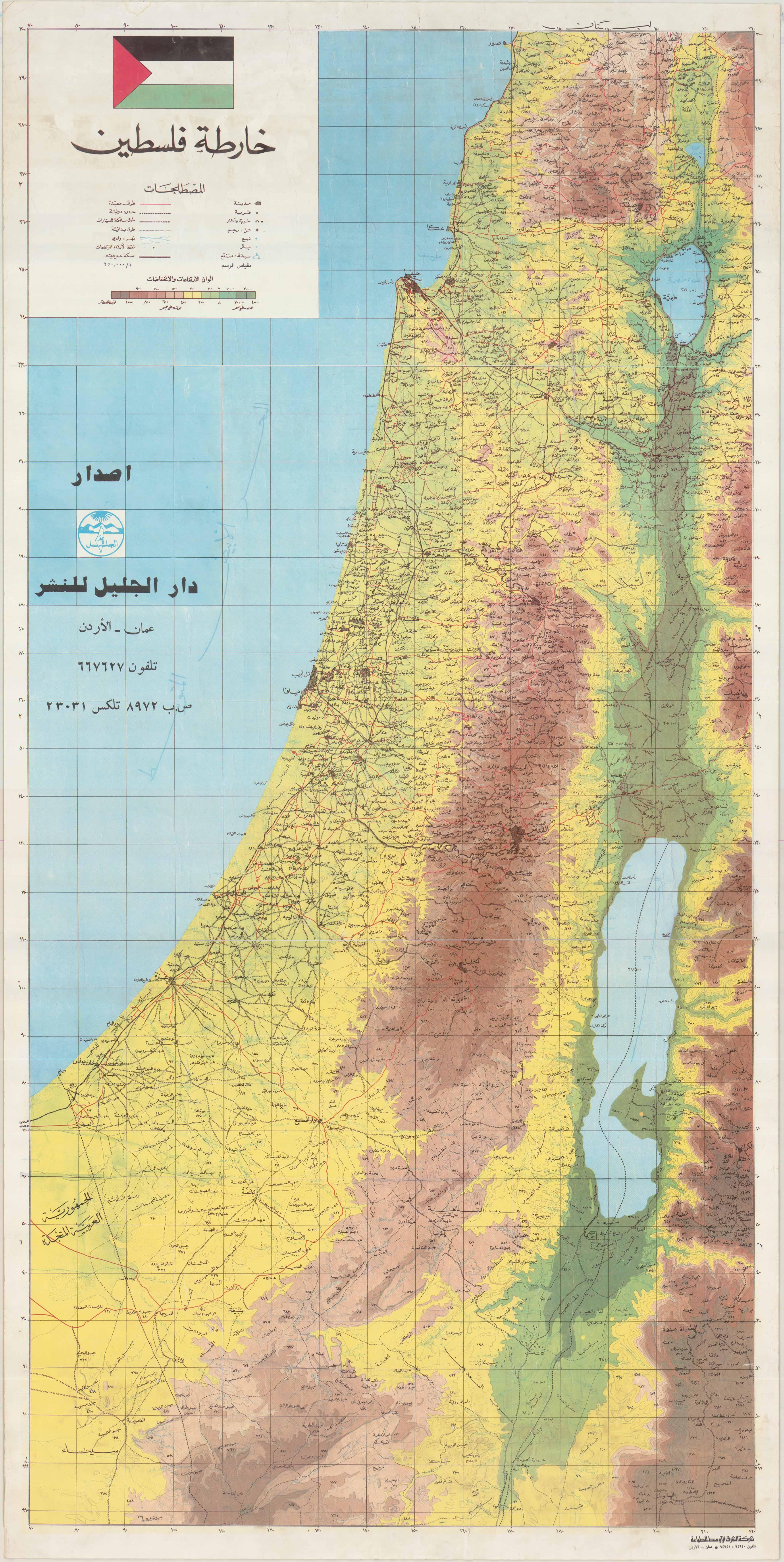خريطة فلسطين المفصلة مع المدن والقرى