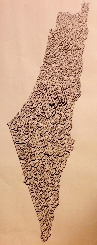 خريطة فلسطين - الخط العربي