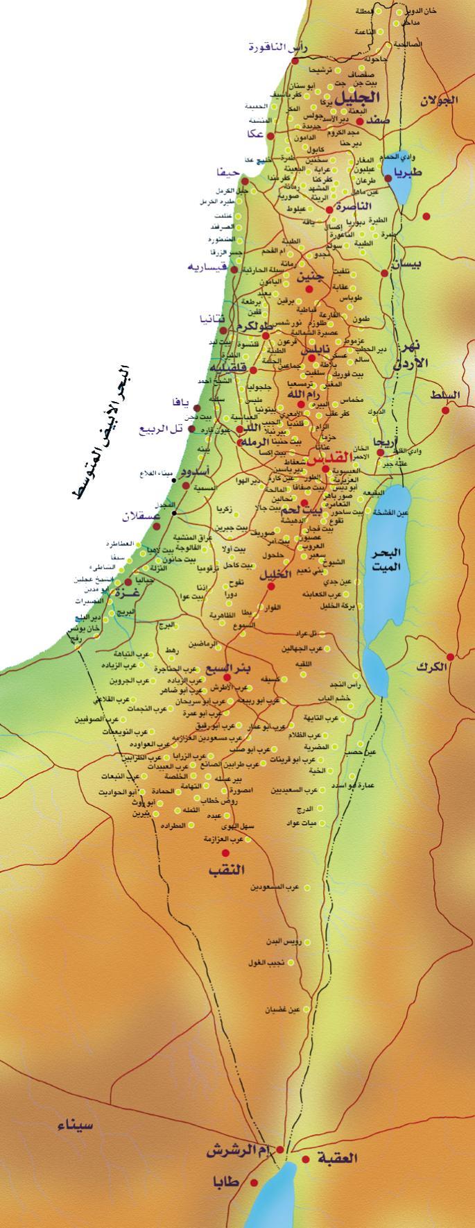 خريطة فلسطين مع مدن فلسطين