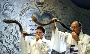 رأس السنة اليهودية